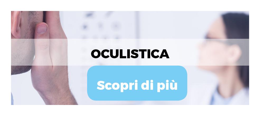 OCULIST MOBILE